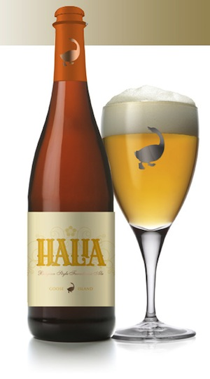 Halia_Full_BeerPage